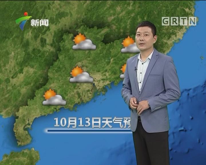 20171013天气预报