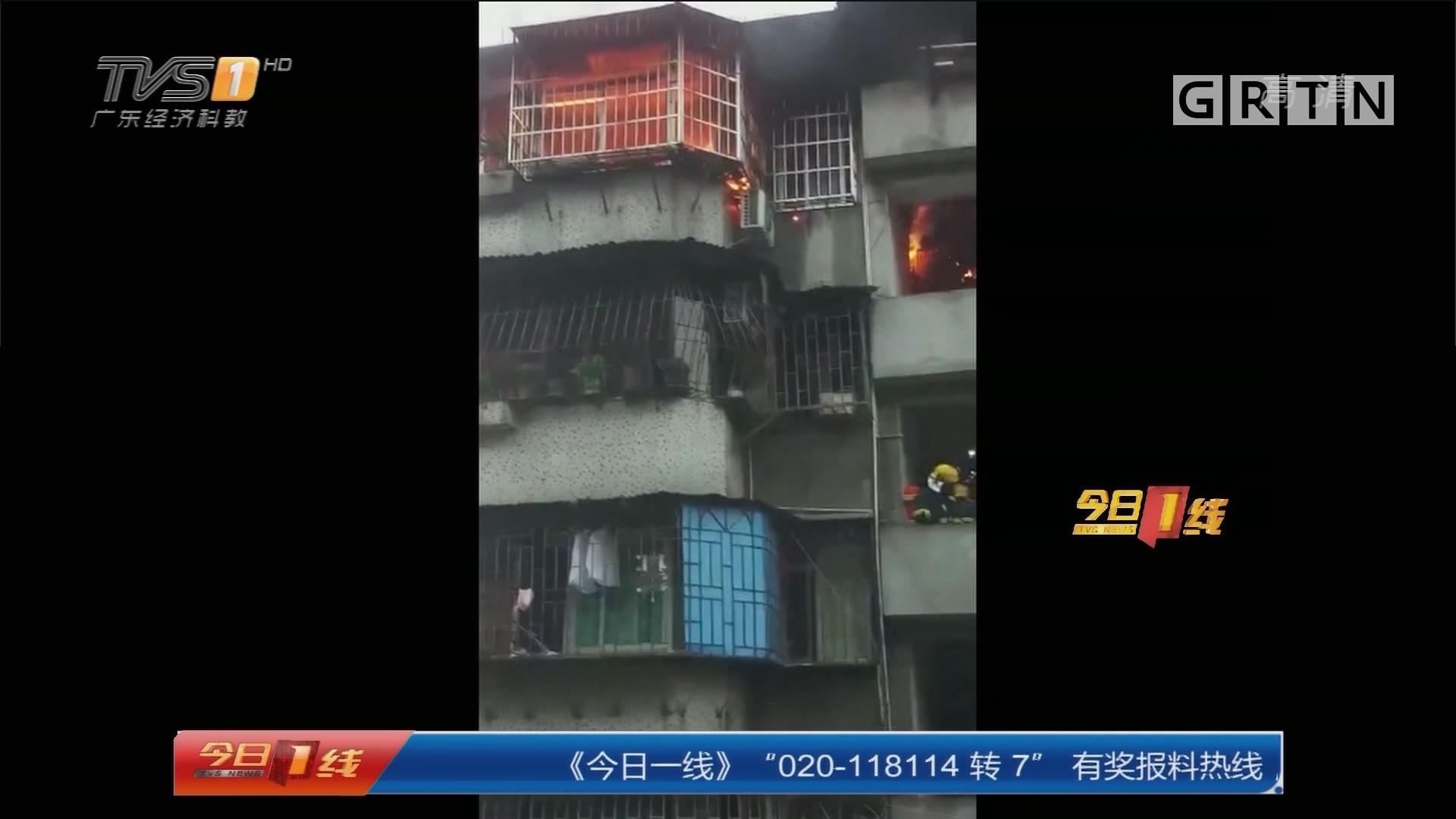 广州白云:机智姐弟 火场逃生避险