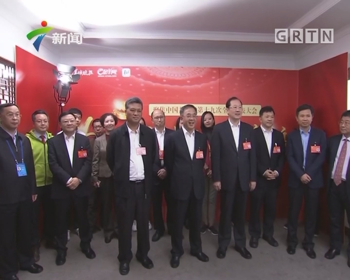 胡春华马兴瑞看望在京服务十九大宣传报道的广东新闻媒体工作者 学习好宣传好贯彻好十九大精神