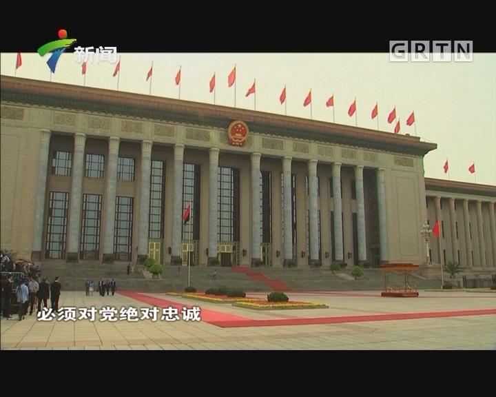 [2017-10-22]廉政观察