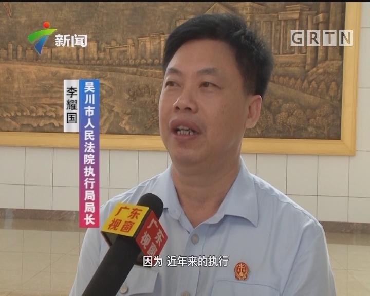 湛江:加强组织领导 成立解决执行难工作领导小组