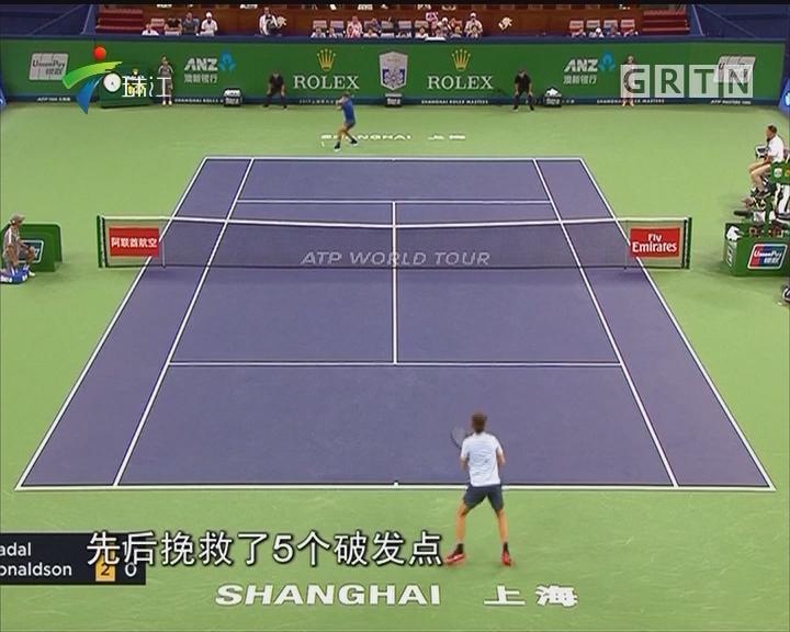 上海大师赛:纳达尔等名将悉数晋级