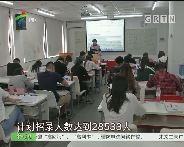 """2018年度""""国考""""拟招2.8万人 今起报名"""