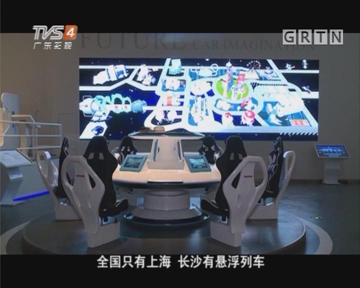 广东科学中心四大馆新展亮相