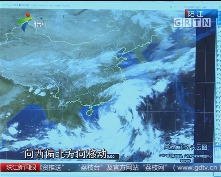 """台风""""卡努""""联手冷空气 广州明日风大雨大"""