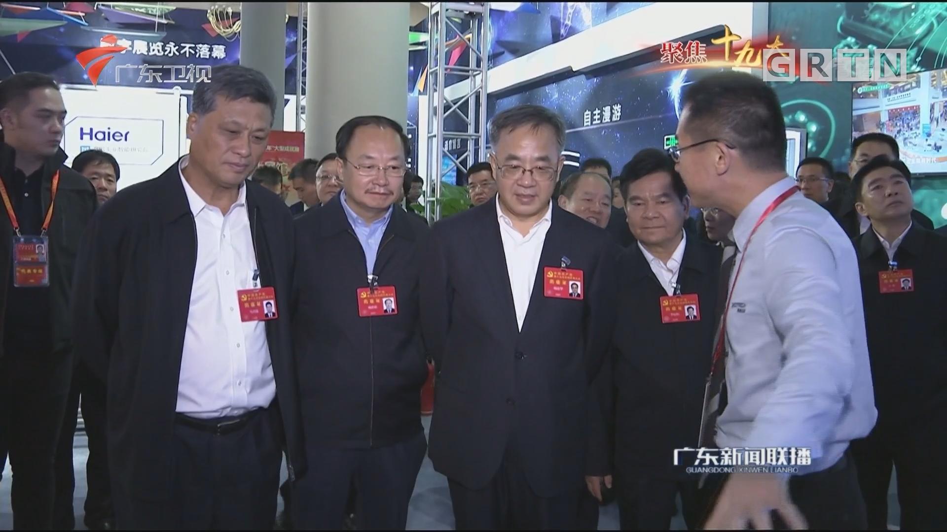 """广东团代表参观""""砥砺奋进的五年""""大型成就展"""