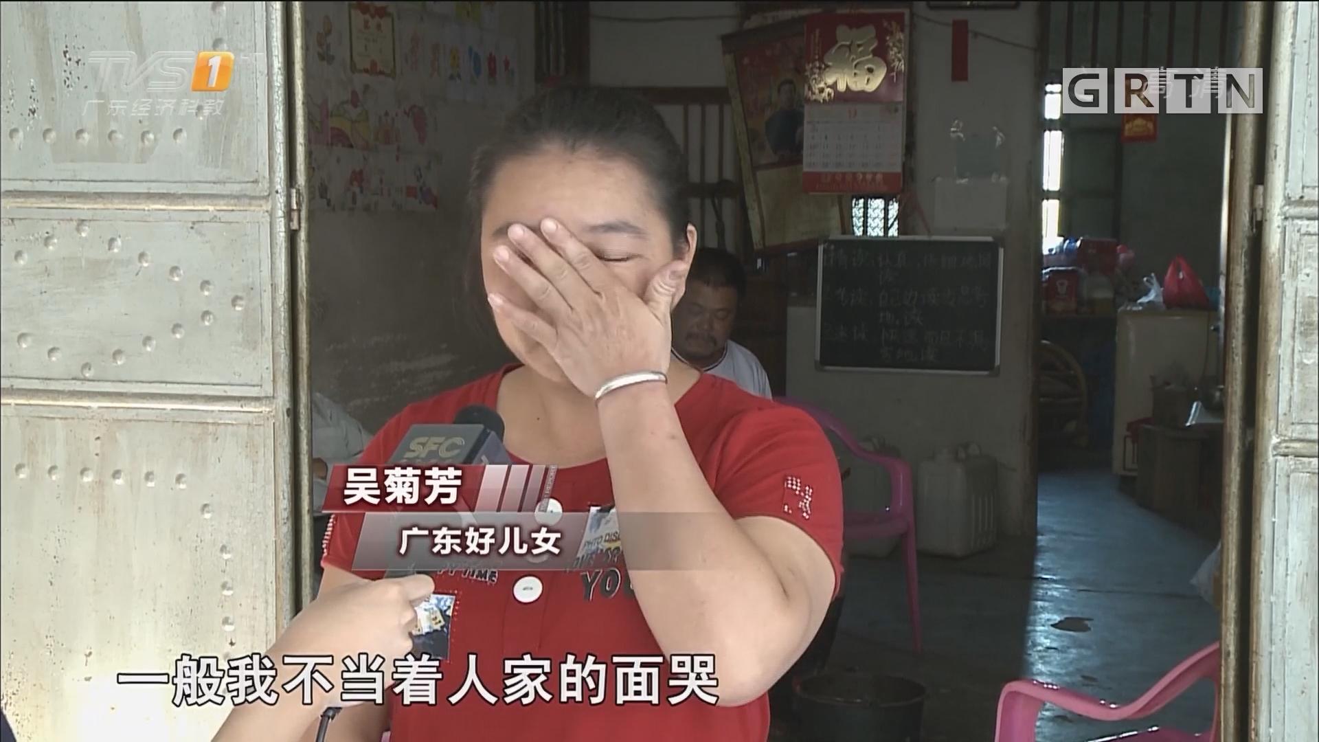 广东好儿女吴菊芳 12年的坚持