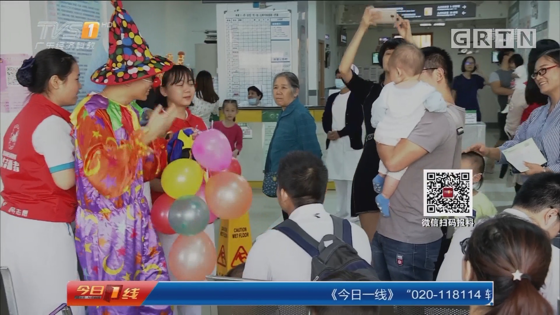 珠海市妇幼保健院:小丑医生送欢乐 病房诊室欢声笑语