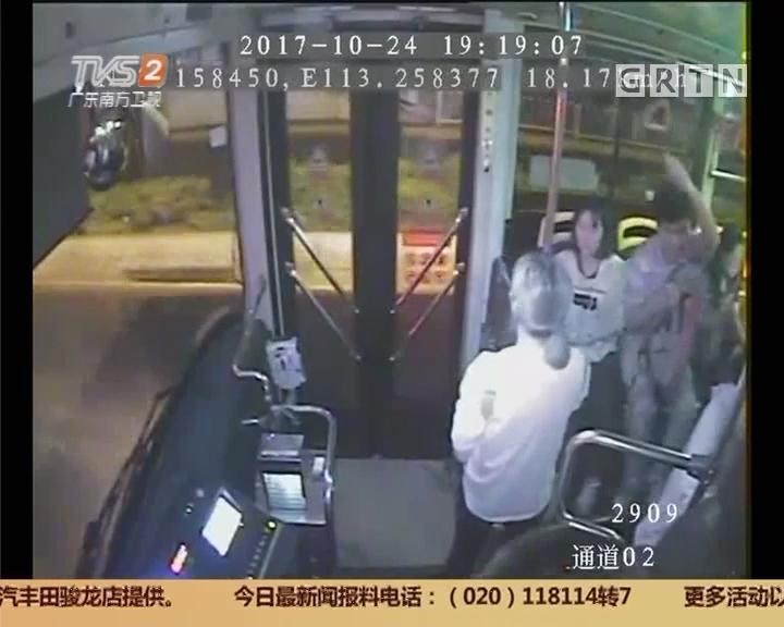 传递正能量:广州 乘客突然晕倒 热心司机从容应对
