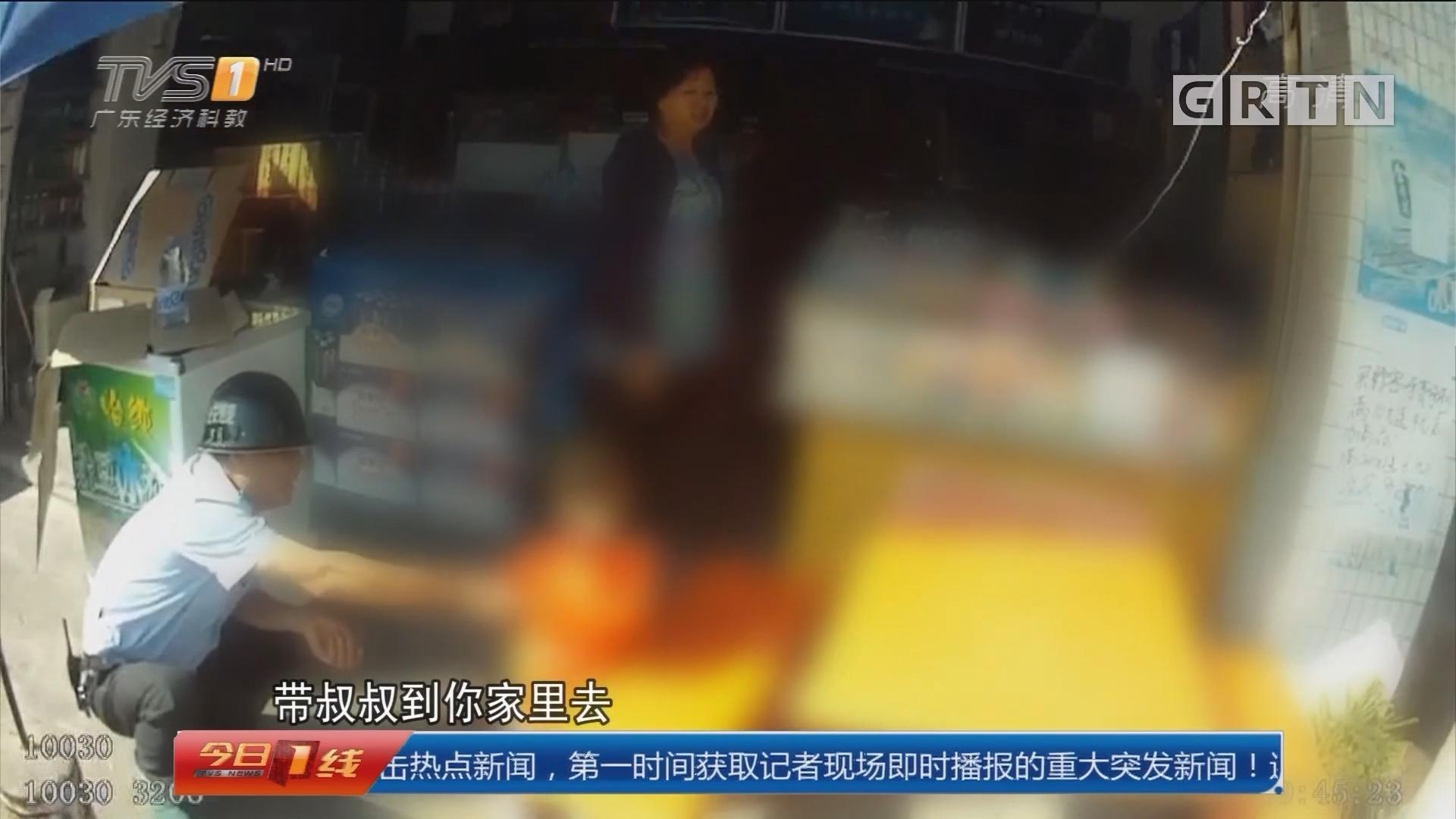 佛山禅城:两岁娃迷途进便利店 好心人收留报警