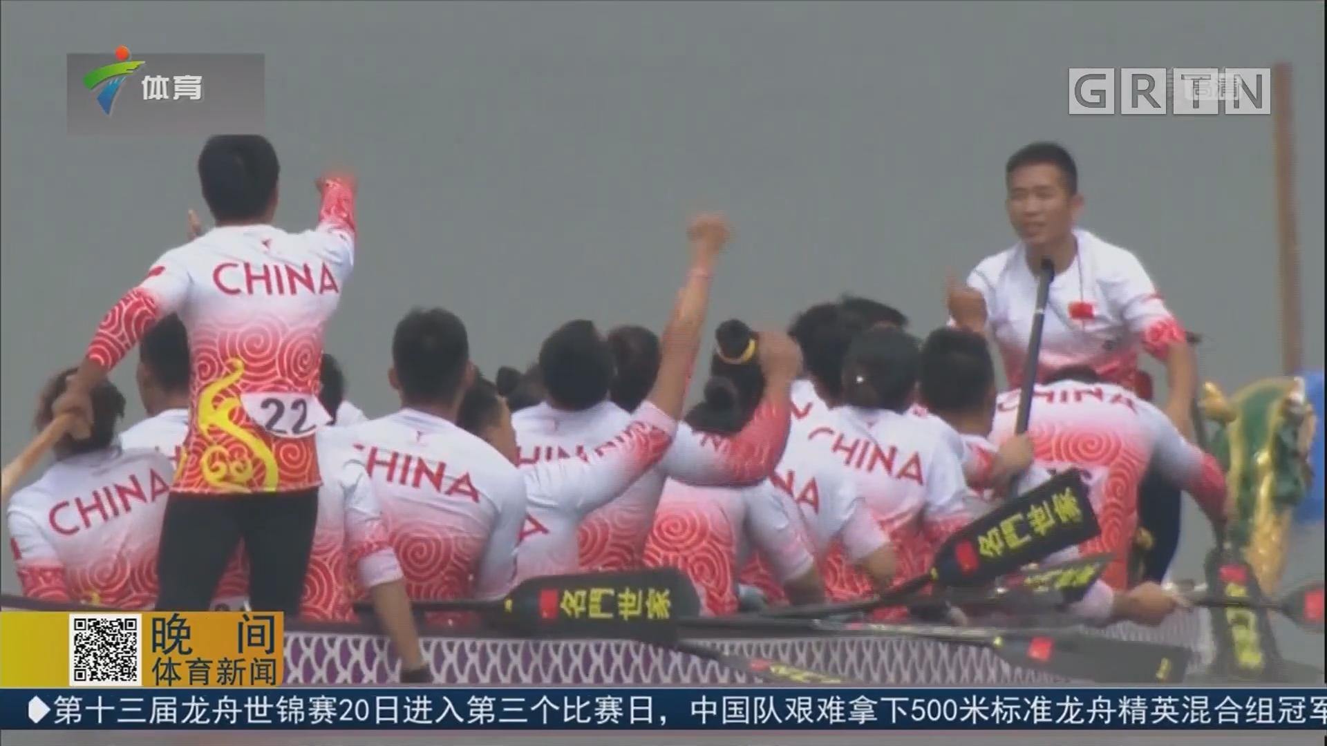 中国队获混合精英组1000米直道赛冠军