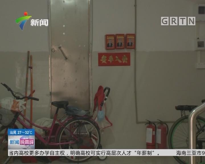 """为生命留条""""生路"""":佛山禅城为出租屋安装消防逃生""""神器"""""""