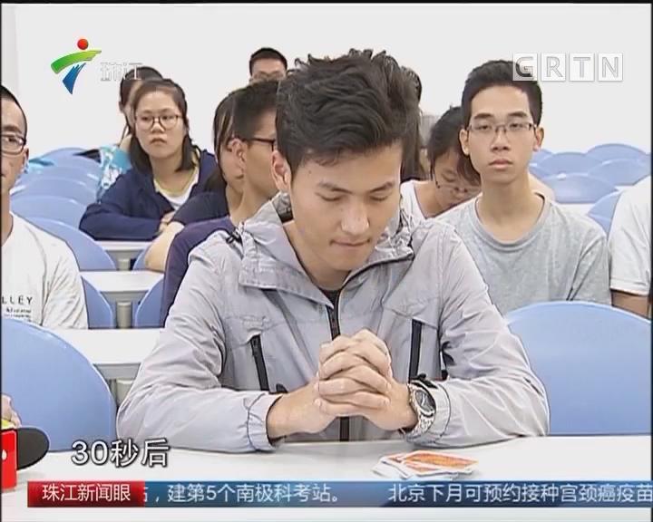 """超能力?广州大学生获""""记忆大师""""称号"""