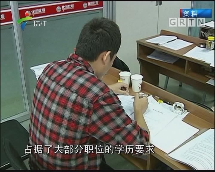 """2018""""国考""""明起报名拟招2.8万余人"""