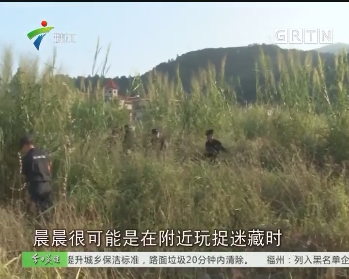 深圳:3岁男孩不见踪影 爱心接力搜寻25小时