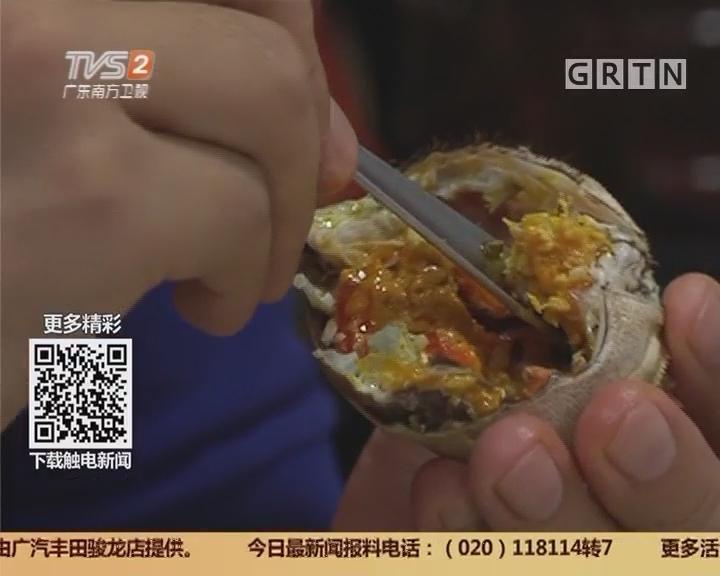 吃蟹季节 市场:大闸蟹开始旺销