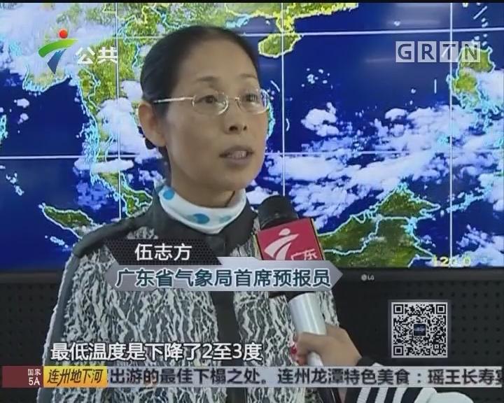 广东天气晴好气温小降 昼夜温差大
