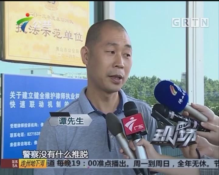 佛山:少年鱼骨卡喉 民警紧急救助