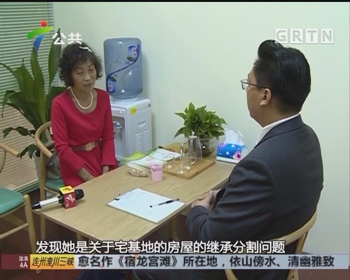 海珠:建立法律服务点 市民可免费咨询