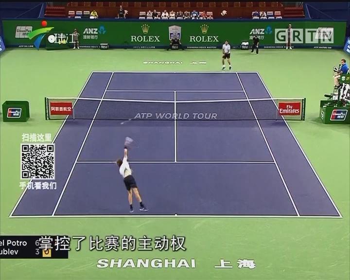 ATP上海大师赛:西里奇、德尔波特罗晋级