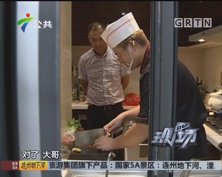 上门厨师:用心做好每一顿温暖的家常饭