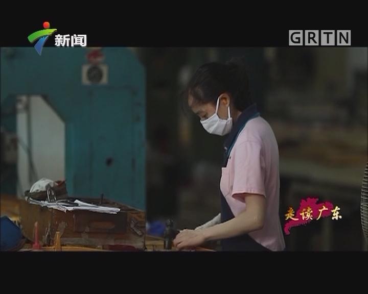 [2017-10-21]走读广东:琴咏珠江 写意未来