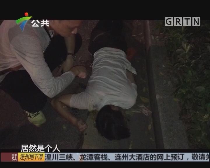 顺德:男子醉卧路边 民警路遇相救