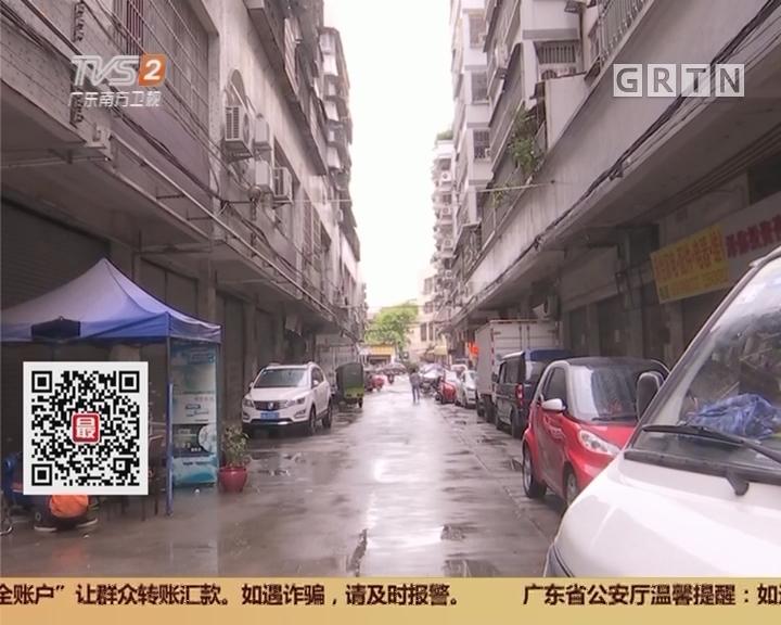 """广州番禺:社区""""心灵驿站"""" 助""""道友""""重返正轨"""