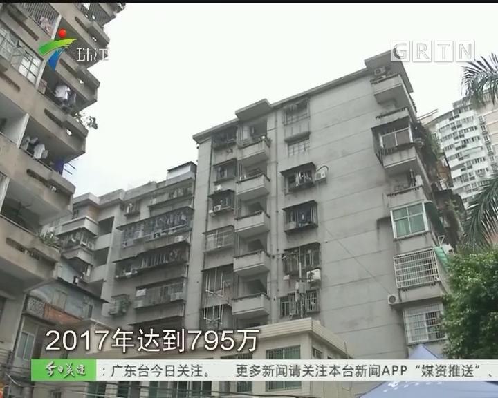 """租房需求五年内增长102% """"租售并举""""是主旋律"""