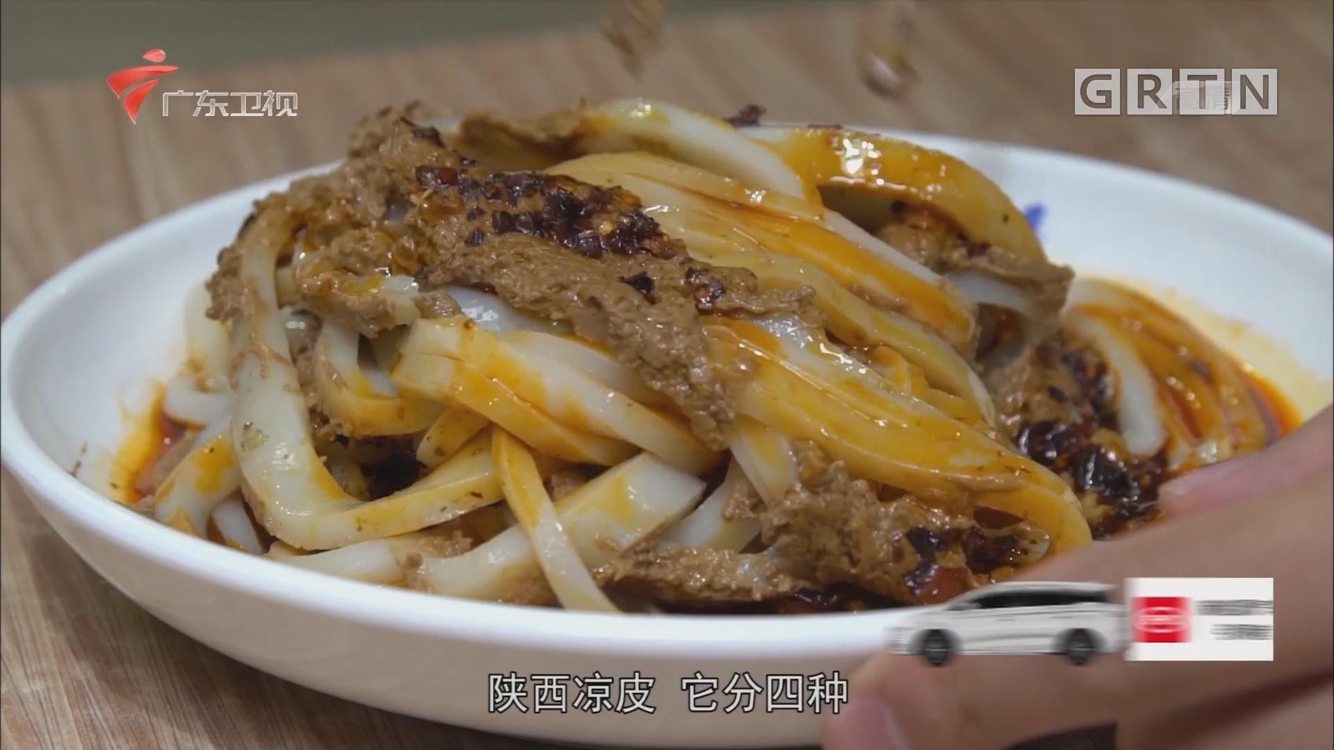 [HD][2017-10-19]零点食神:盛志望麻酱酿皮