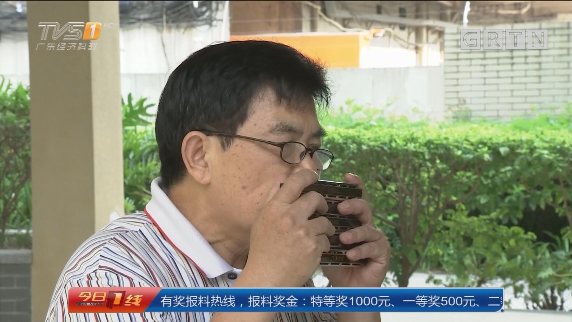 佛山禅城:66岁口琴达人 五琴齐奏吹响世界名曲