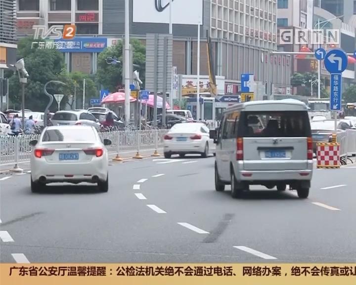"""交通组织:深圳启用全国首个""""移位左转""""路口"""