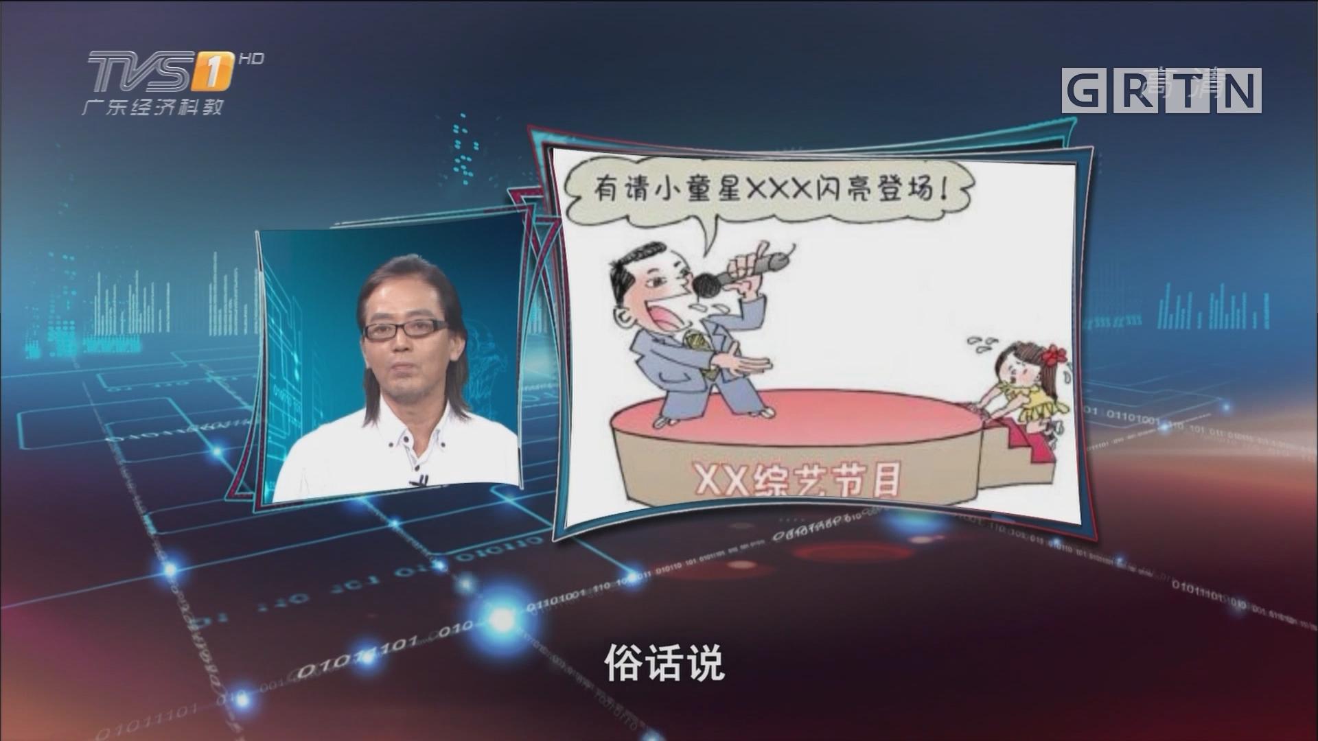 """[HD][2017-10-26]马后炮:年轻人追求""""速成论"""" 原因何在"""
