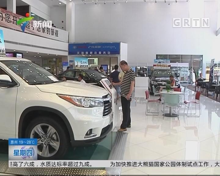 车牌竞价 广州:10月个人车牌成交均价破3万