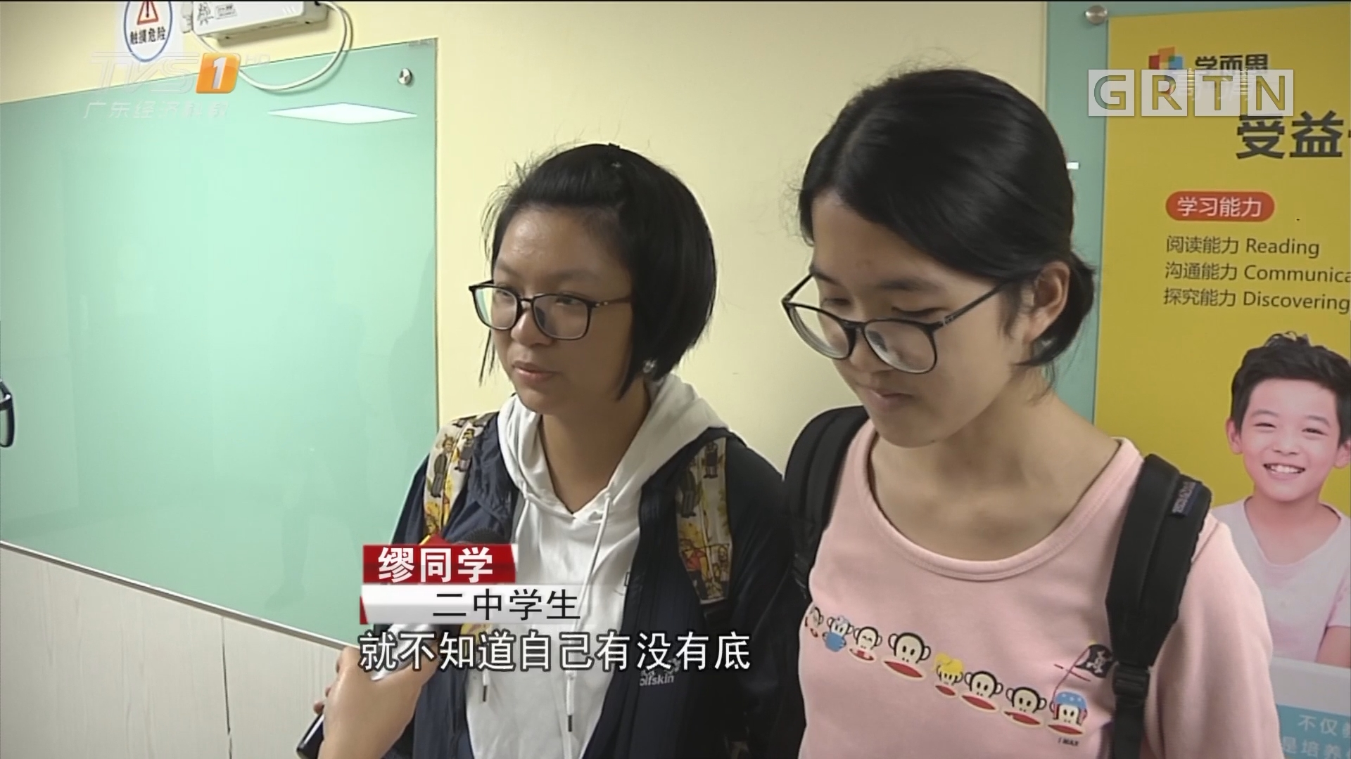 广东拟合并本科批次 设本专两批次录取