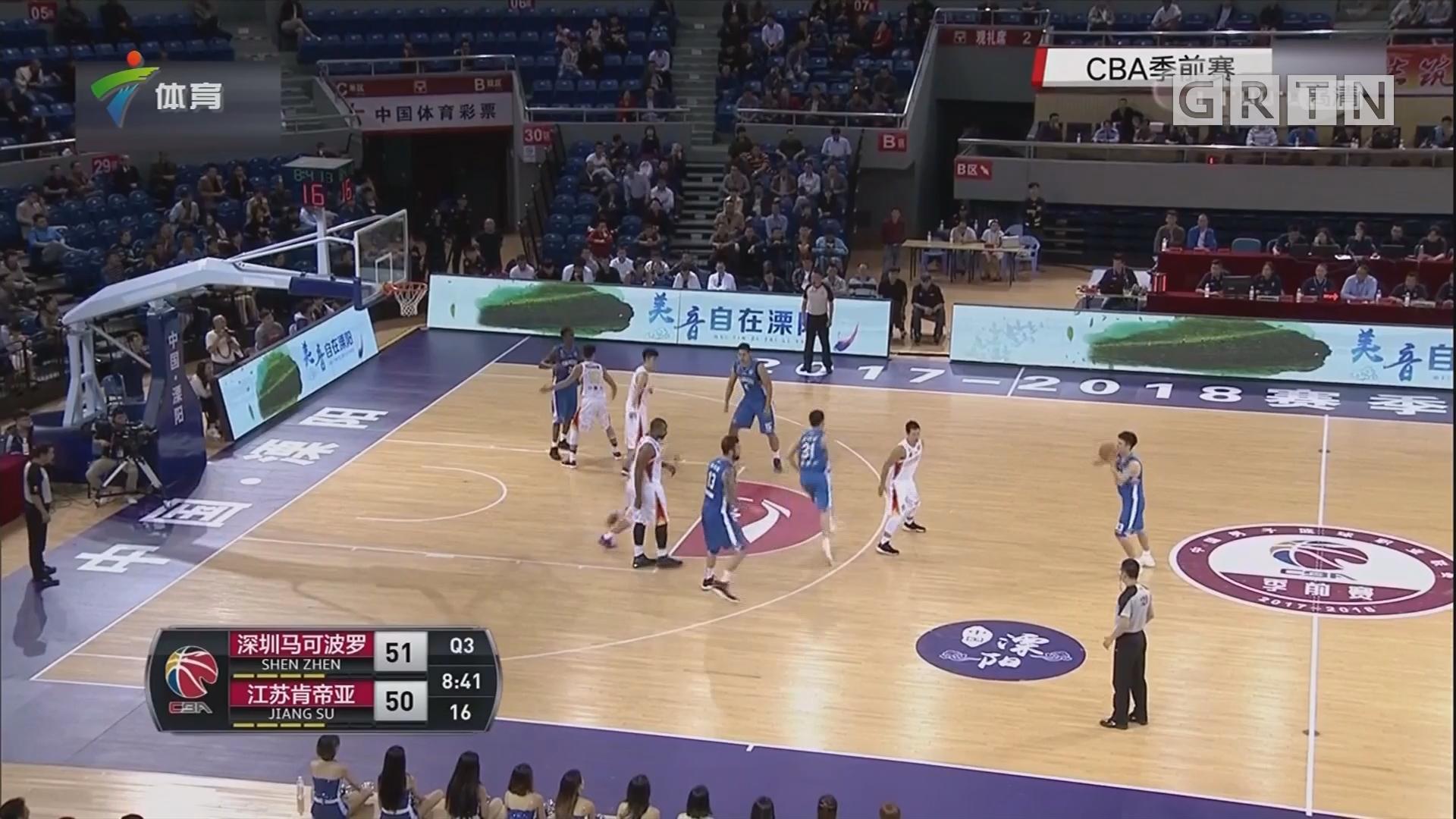 CBA季前赛 深圳不敌江苏