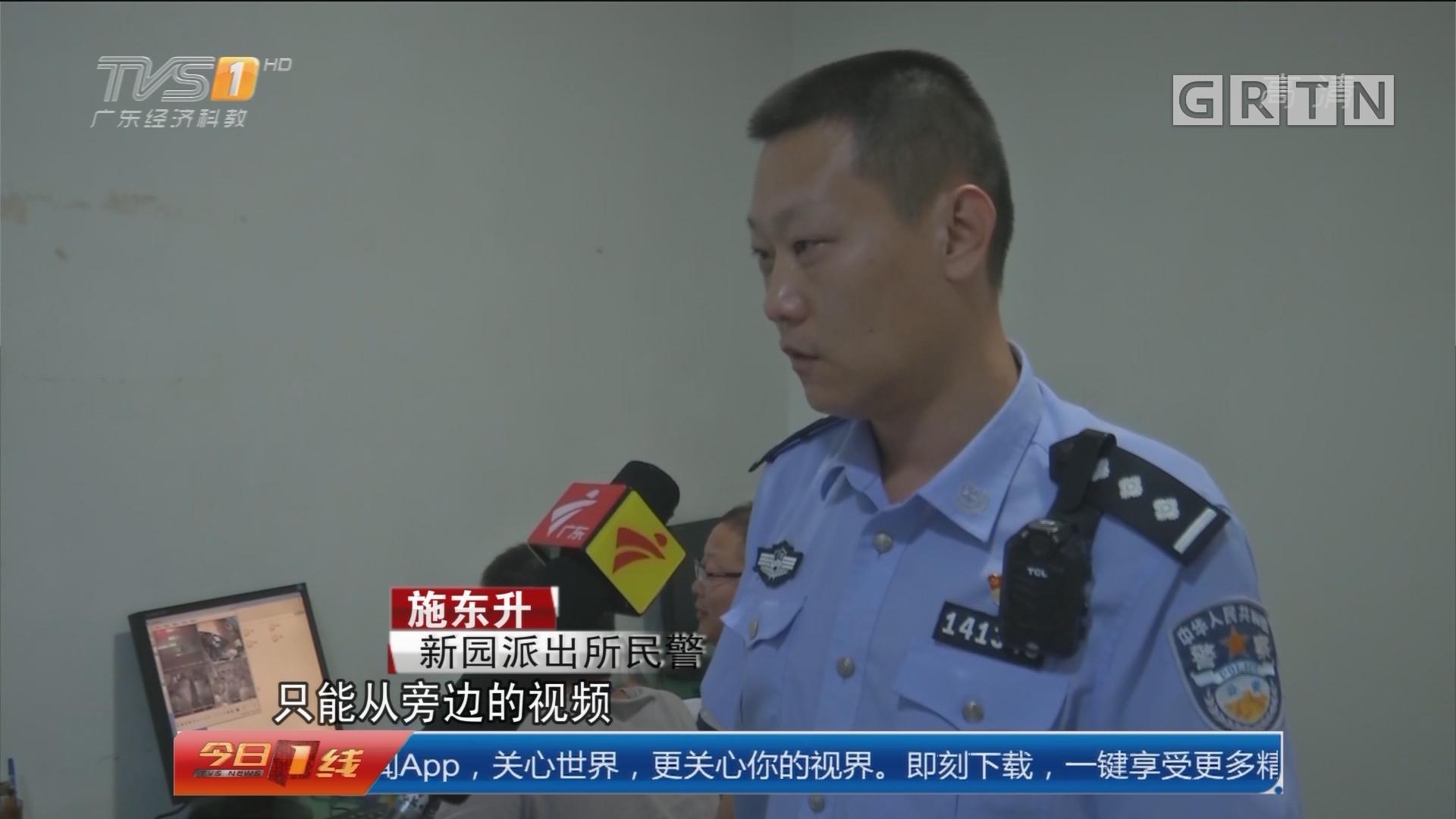 汕尾:乘客遗忘20万财物 警察及时帮忙找回
