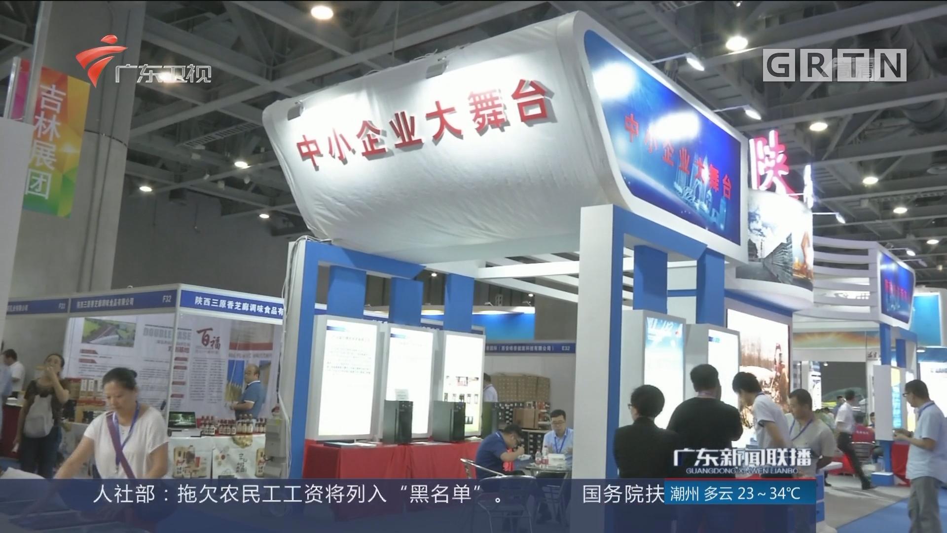 """中博会:中国""""质造""""吸引世界目光"""