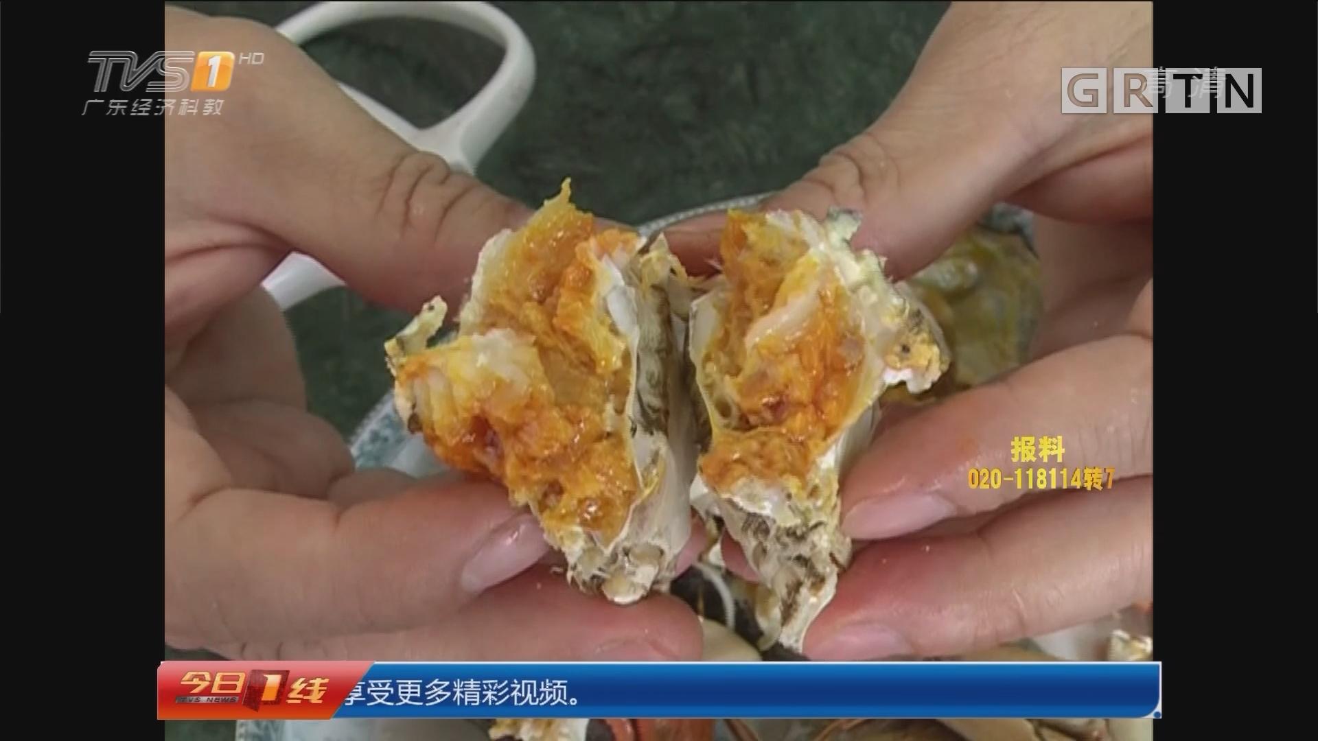 深圳:吃螃蟹有讲究 贪食易诱发疾病
