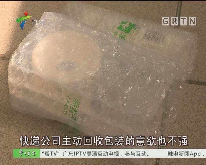 快递包装太过度 专家呼吁立法遏制污染