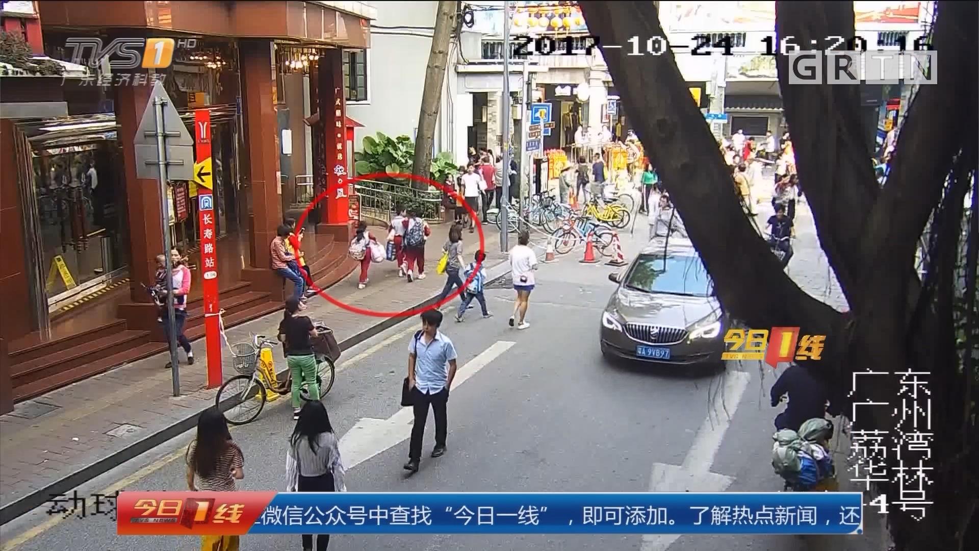 广州荔湾:3小学生游玩后迷路 街坊帮寻家长