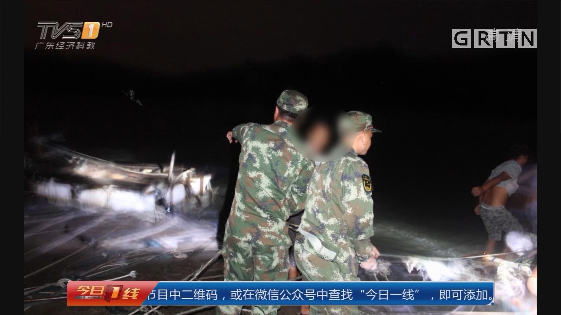 """惠州:""""卡努""""来袭 边防海上搜救失联船只"""