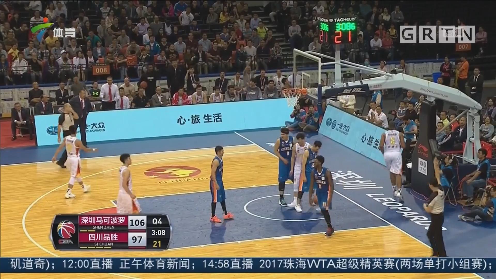 萨林杰大号两双 深圳大胜四川