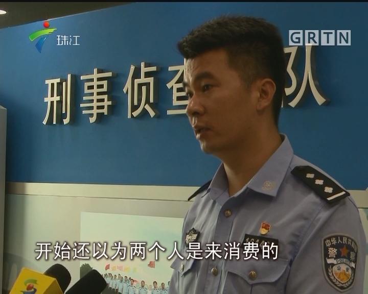 中山:团伙疯狂盗窃手机 警方一窝端