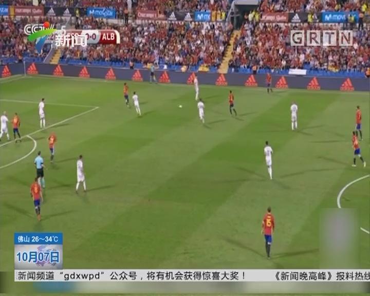 2018年世界杯预选赛:西班牙3-0胜 提前出线
