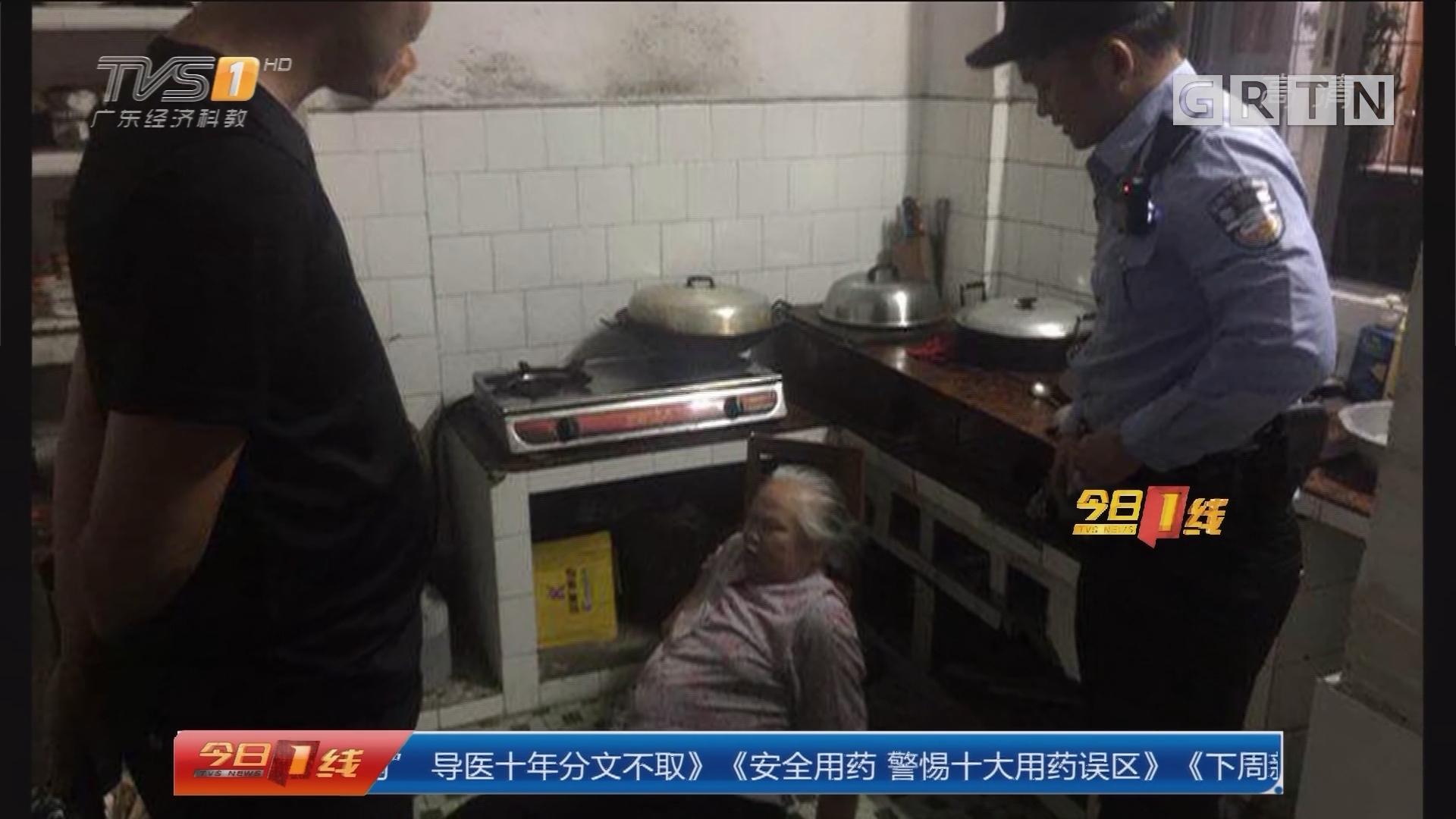 肇庆四会:老人家中摔倒 民警四楼翻爬入屋救人