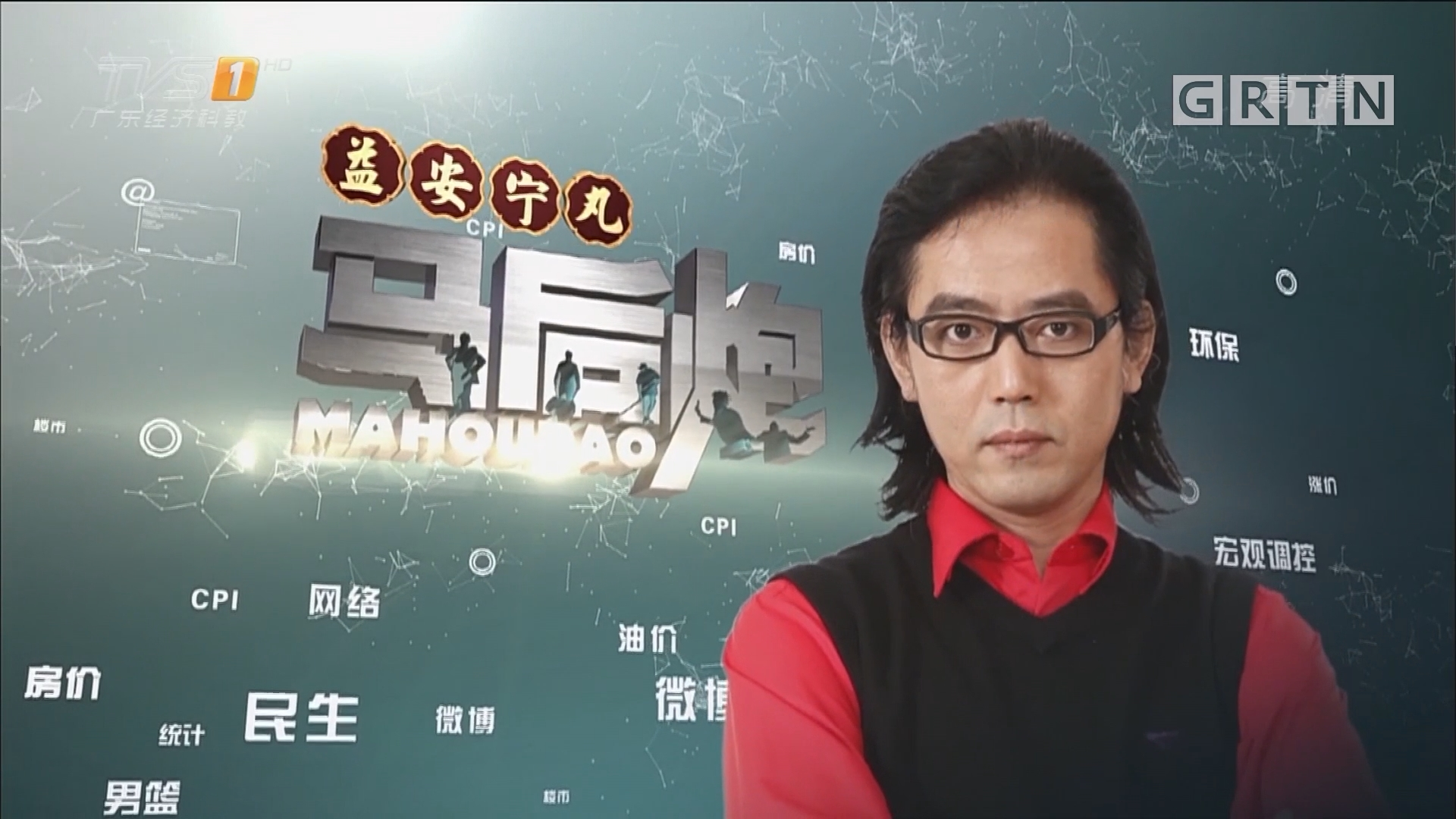"[HD][2017-10-16]马后炮:别再逼家长为""校讯通""花冤枉钱"