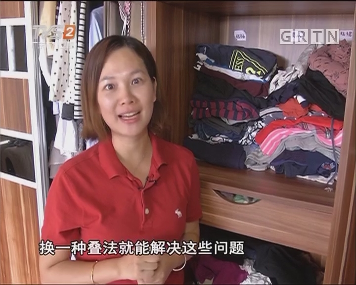 一招让你的衣柜特能装