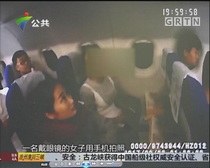 飞机起飞不关机 女子被拘留三天