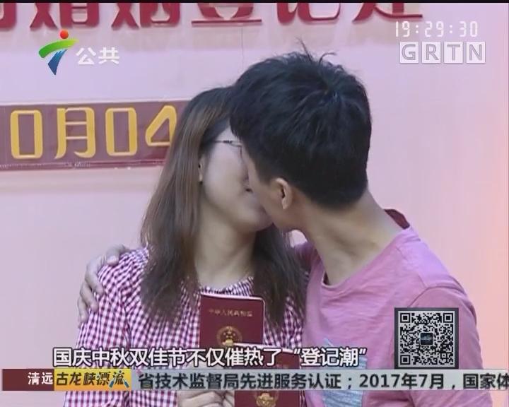 """适逢国庆中秋双佳节 长假催热""""结婚潮"""""""